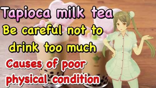 Physical condition is bad due to drinking too much tapioca milk teaブログ.jpg