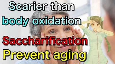Saccharification scarier than oxidation ブログ.jpg