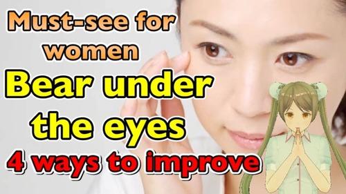 Bear_under_the_eyes_4_ways_to_improveブログ.jpg