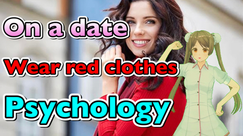 The psychology of wearing red clothes on a date!.jpg