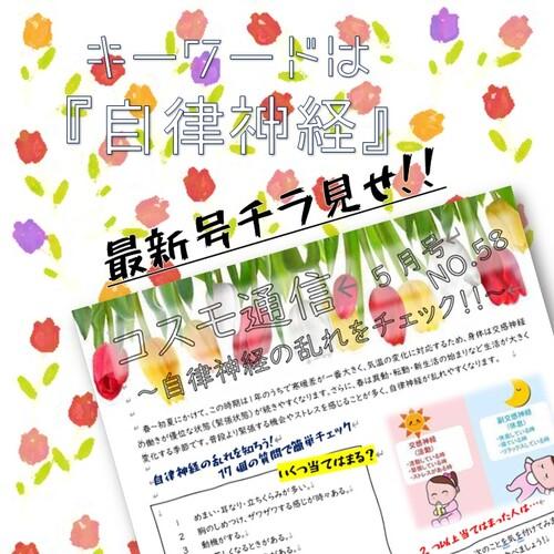 インスタ用画像編集58.jpg