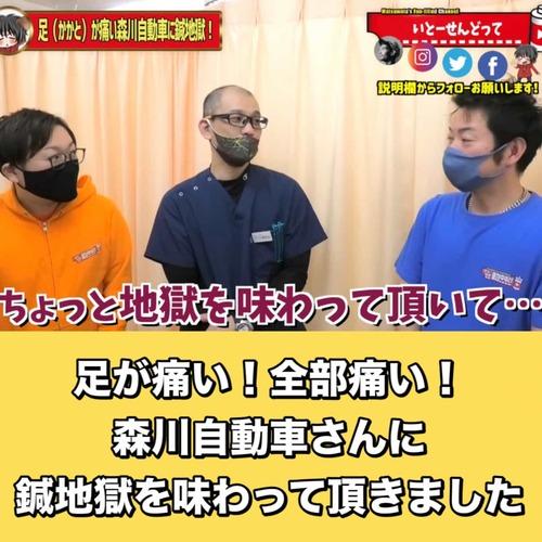恵比寿渋谷中目黒鍼灸整体安い人気.jpg