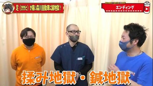 恵比寿鍼灸整体人気安い有名.jpg