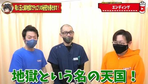 渋谷区恵比寿鍼灸吸い玉コスモ治療院7.jpg