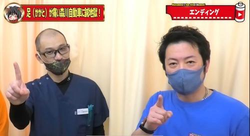 渋谷恵比寿中目黒鍼灸安い整体人気.jpg