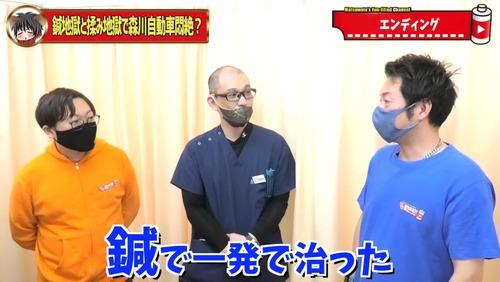 渋谷恵比寿中目黒鍼灸鍼治療腰痛.jpg