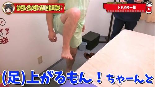 渋谷恵比寿足が痛い踵の痛み整体鍼治療.jpg
