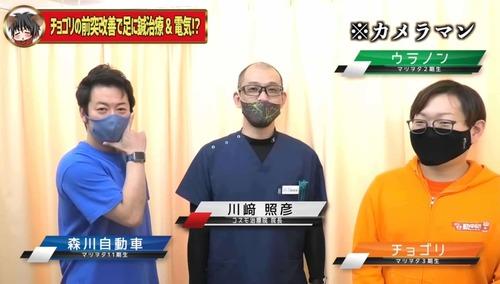 渋谷恵比寿鍼灸吸い玉安い人気マツヲタ道中記.jpg