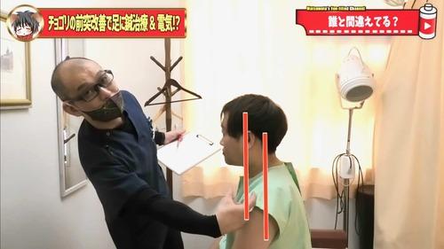 渋谷恵比寿鍼灸吸い玉安い人気2.jpg