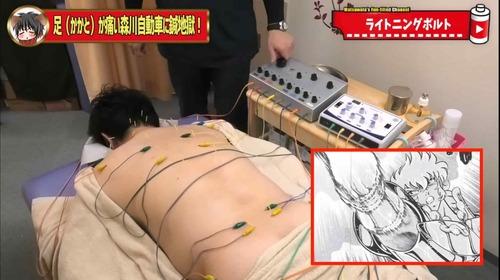 渋谷恵比寿鍼灸電気鍼人気安い.jpg