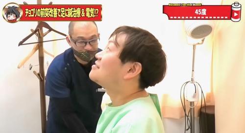 渋谷恵比寿鍼灸首が痛い.jpg