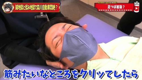 渋谷恵比寿首こり頭痛鍼灸整体.jpg