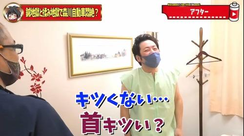 渋谷恵比寿首の痛み頭痛鍼灸整体.jpg