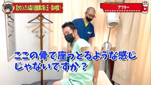 恵比寿 鍼灸 整体 マッサージ 人気.jpg