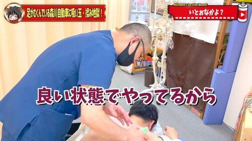 恵比寿吸い玉健康状態.jpg
