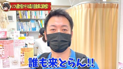 恵比寿鍼灸人気2森川.jpg