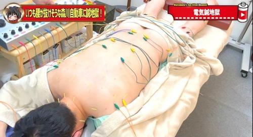 恵比寿鍼灸人気25森川.jpg