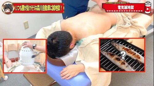 恵比寿鍼灸人気28森川.jpg