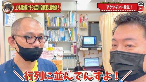 恵比寿鍼灸人気3森川.jpg