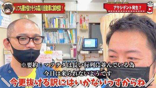 恵比寿鍼灸人気4森川.jpg