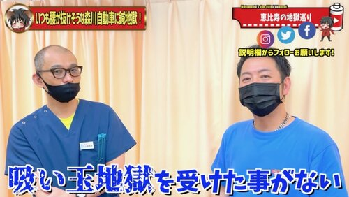 恵比寿鍼灸人気7森川.jpg