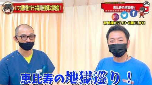 恵比寿鍼灸人気9森川.jpg