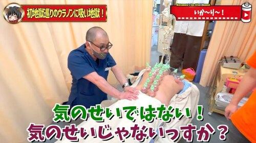 恵比寿鍼灸吸い玉11.jpg