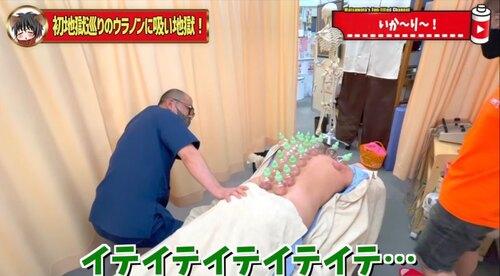 恵比寿鍼灸吸い玉12.jpg