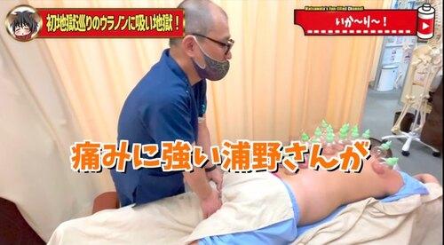 恵比寿鍼灸吸い玉14.jpg