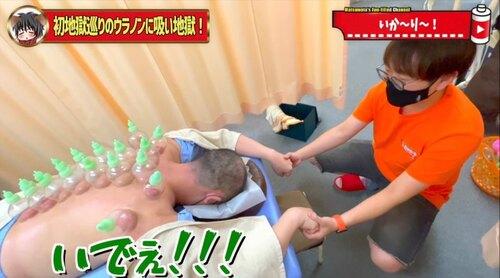 恵比寿鍼灸吸い玉19.jpg