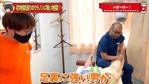 恵比寿鍼灸吸い玉20.jpg