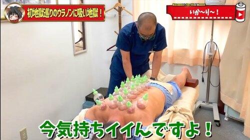 恵比寿鍼灸吸い玉22.jpg