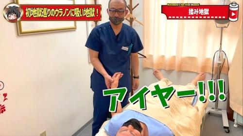 恵比寿鍼灸吸い玉27.jpg