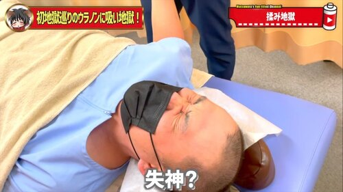 恵比寿鍼灸吸い玉30.jpg