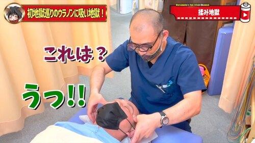 恵比寿鍼灸吸い玉33.jpg
