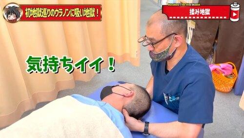 恵比寿鍼灸吸い玉39.jpg