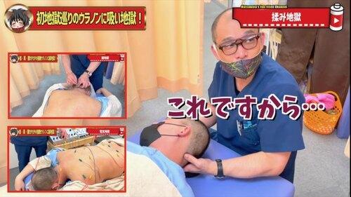 恵比寿鍼灸吸い玉40.jpg