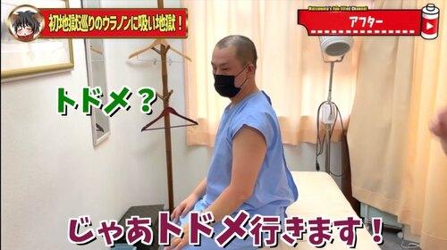 恵比寿鍼灸吸い玉43.jpg
