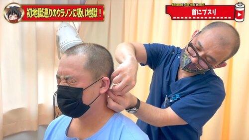 恵比寿鍼灸吸い玉48.jpg
