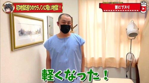 恵比寿鍼灸吸い玉49.jpg