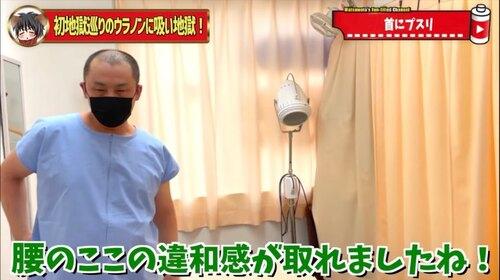 恵比寿鍼灸吸い玉50.jpg