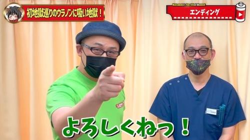 恵比寿鍼灸吸い玉51.jpg