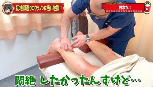 恵比寿鍼灸吸い玉8.jpg