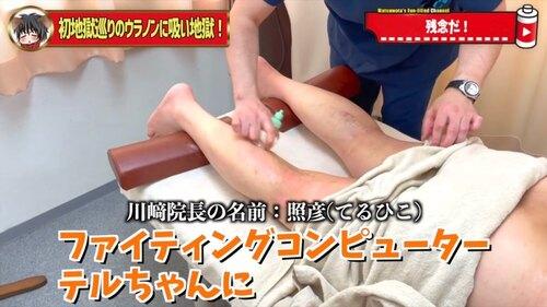 恵比寿鍼灸吸い玉9.jpg