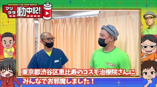 恵比寿鍼灸人気ウラノン1.jpg