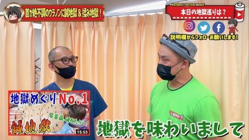 恵比寿鍼灸院人気.jpg