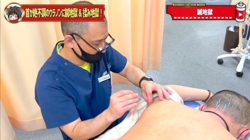 恵比寿鍼灸首が痛い首こり12.jpg
