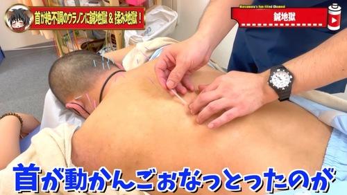 恵比寿鍼灸首が痛い首こり19.jpg