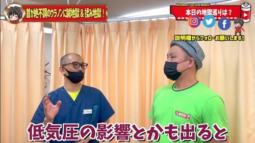 恵比寿鍼灸首が痛い首こり1.jpg