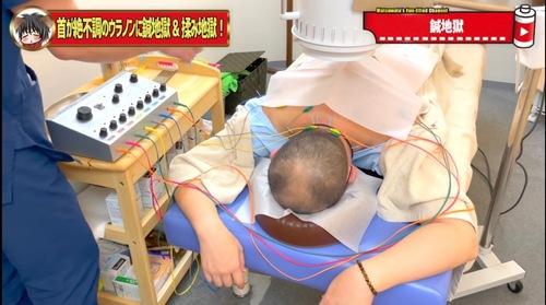 恵比寿鍼灸首が痛い首こり23.jpg